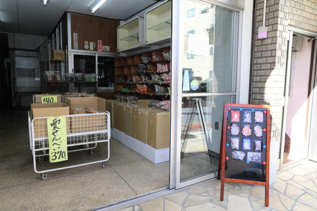 大野商店_1200-_800_002
